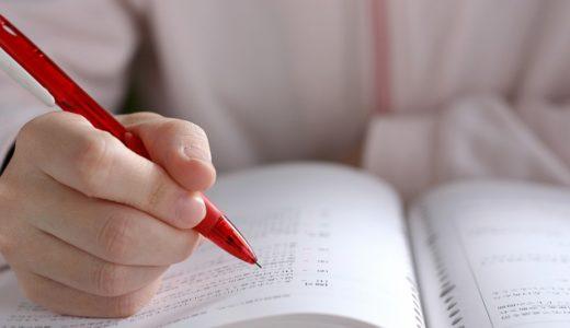 日商簿記1級の通信講座を比較。おすすめはどれ?合格者が教えます
